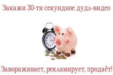 Создам мини-портал. Альтернатива интернет-магазина 7 - kwork.ru
