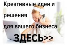 Разработаю тз для вывода текста в ТОП 9 - kwork.ru