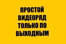 Сыграю вашу песню на гитаре 10 - kwork.ru