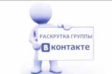 Сделаю сайты на WordPress или Joomla 6 - kwork.ru