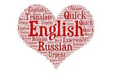 Профессиональная редакторская правка 3 - kwork.ru