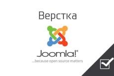 исправлю ошибки css и html 3 - kwork.ru