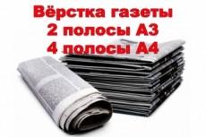 Макет красивой наклейки или крутого стикера 64 - kwork.ru