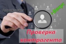 Помогу с оформлением ЭЦП для тендеров 3 - kwork.ru