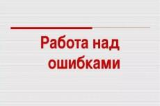 Составлю договор 7 - kwork.ru
