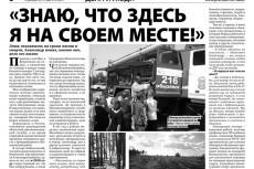 SEO-текст о кирпичах 6 - kwork.ru