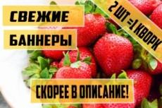 Создам 120 GIF для постов Facebook 21 - kwork.ru