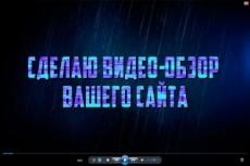 Видеоролик, шоурилл для YouTube 7 - kwork.ru