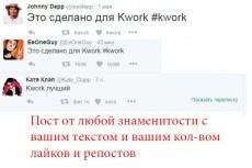 сделаю презентацию на любую тему 3 - kwork.ru