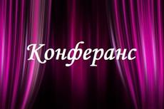 Напишу сценарий 20 - kwork.ru
