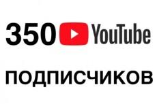 Продвижение Вашей группы, паблика или аккаунта ВКонтакте 8 - kwork.ru