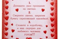 Напишу рефераты, курсовые и дипломные работы 5 - kwork.ru