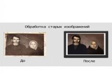 Создам шапку для группы Вконтакте 3 - kwork.ru