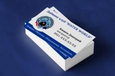 сделаю 4 макета визиток 6 - kwork.ru