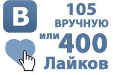 Рассылка ВК в ЛС 8 - kwork.ru