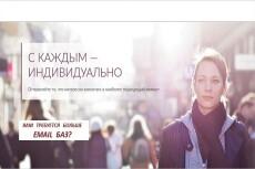 База e-mail Бизнес и инвестиции, от 5000 email, валидация есть 3 - kwork.ru