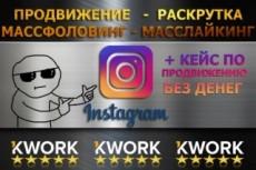 Напишу и добавлю 50 привлекательных комментариев на сайт 10 - kwork.ru