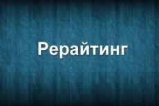 Изготовлю дизайн-макет полиграфической продукции 16 - kwork.ru