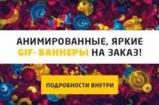 Дизайн Landing Page или Сайта по адекватной цене 36 - kwork.ru