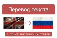 Аудит группы VK + отчет с рекомендациями 3 - kwork.ru