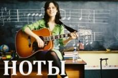 Напишу музыку для YouTube 6 - kwork.ru