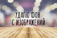Дизайн афиши, плаката, постера, press-wall - прессволл 43 - kwork.ru
