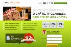 200 красивых шаблонов визиток в PSD 6 - kwork.ru