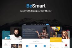 Прототип-мокап вашего сайта, приложения или сервиса на экране 4 - kwork.ru