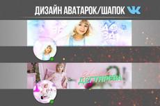 Выполню дизайн плаката, афиши 2 варианта на выбор 28 - kwork.ru