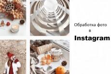 Прототип-мокап вашего сайта, приложения или сервиса на экране 17 - kwork.ru