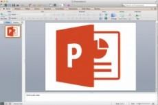 Сделаю презентацию в PowerPoint 25 - kwork.ru