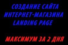 Напишу качественный текст 8 - kwork.ru