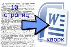 Сервис фриланс-услуг 7 - kwork.ru