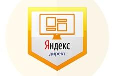 Наполню контентом ваш сайт 3 - kwork.ru