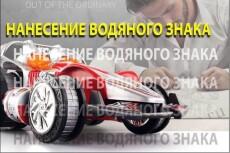 Полный Landing Page 24 - kwork.ru
