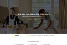 "Видео Курс ""Витраж своими руками"" 14 - kwork.ru"