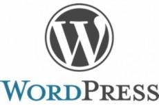 Сайт на WordPress шаблоне 14 - kwork.ru