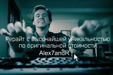 Сделаем описание фильма, сериала, мультфильма 5 - kwork.ru