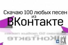Напишу оригинальное стихотворение сочиню песню 17 - kwork.ru