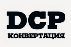 Создам рекламный видеоролик 20 - kwork.ru