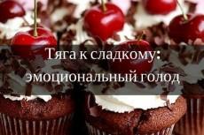 озвучу ваш ролик 6 - kwork.ru