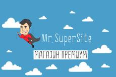 Создам продающий Landing Page под ключ 111 - kwork.ru