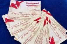 Дизайн рекламной печатной продукции 45 - kwork.ru