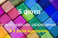 Все исходники и иконки из моей темы Windows XP Portrait для WAD 2.5 22 - kwork.ru