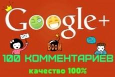 Администратор группы ВКонтакте 31 - kwork.ru
