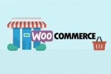 Плагин для Woocommerce 8 - kwork.ru