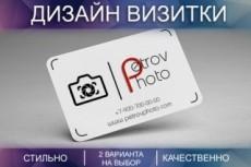 Дизайн плаката, афиши, постера 29 - kwork.ru