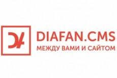 Доработаю сайт на любой CMS 12 - kwork.ru