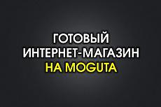 Дизайн и Оформление группы ВКонтакте 27 - kwork.ru