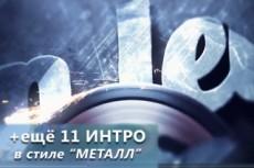 Рекламные видеоролики для ТВ, кинотеатра, транспорта, наружки 22 - kwork.ru